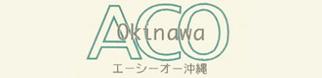 ACO Okinawa
