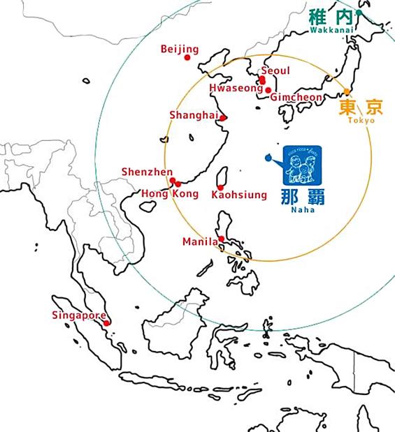 Asian TYA Network ricca ricca*festa Okinawa