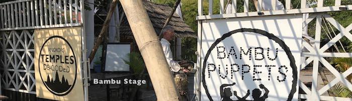 bambustage