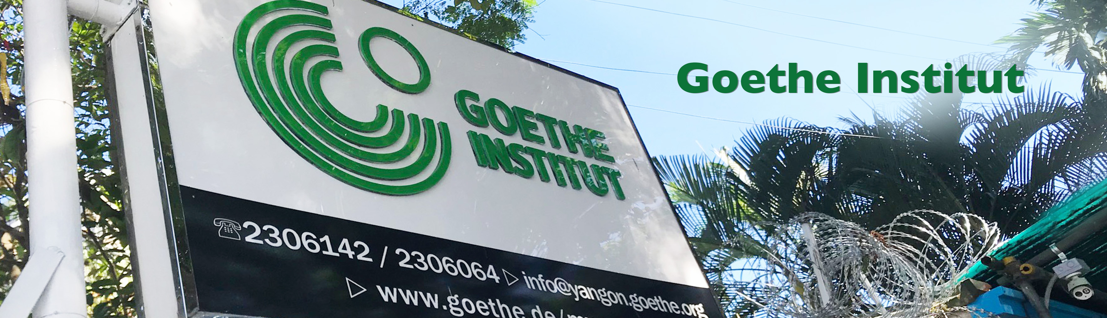 goethe-institute