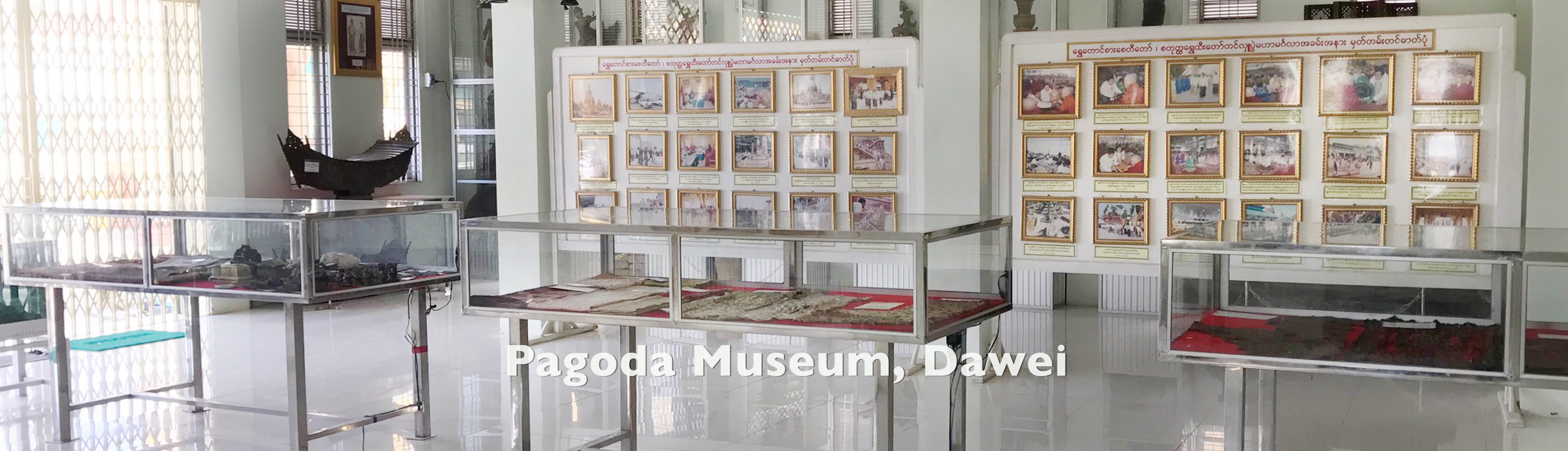 pagoda-museum