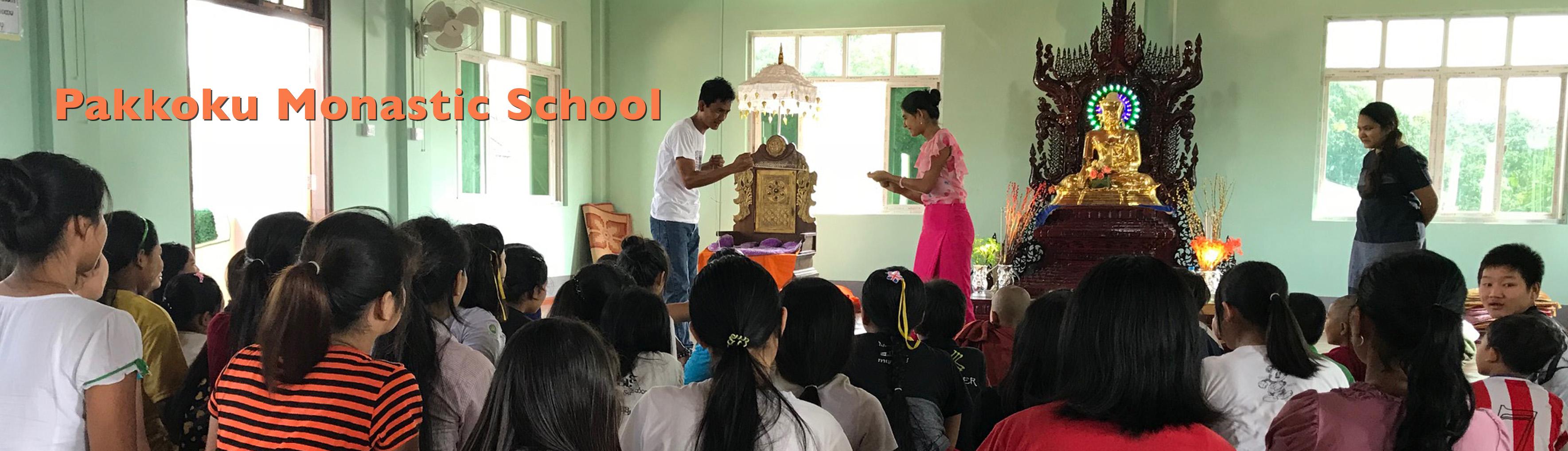 pakkoku-monastic-school