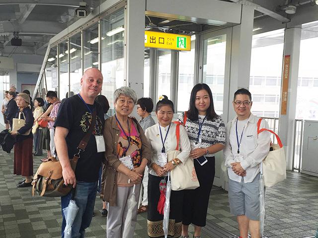 Asian TYA Network